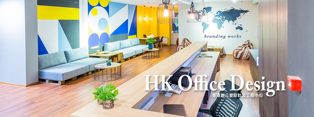 Office Interior Design 設計及裝修套餐